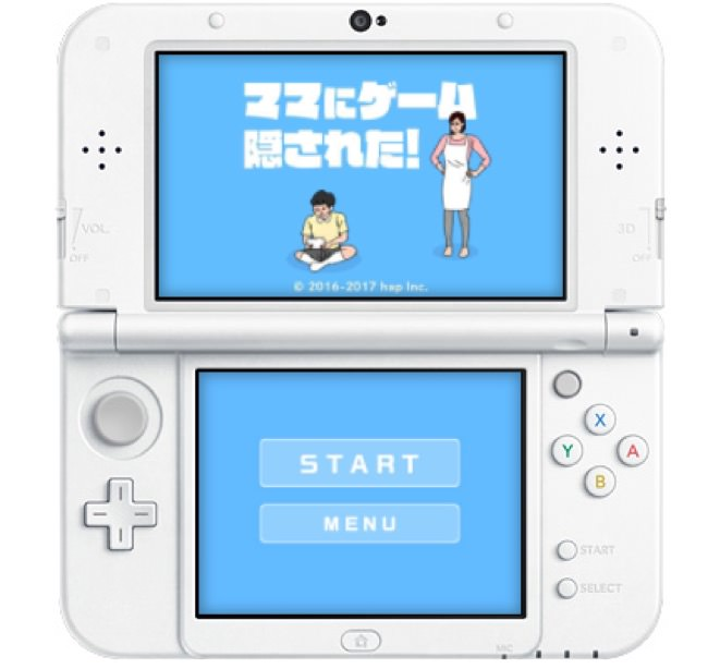 mamanigame3ds_01