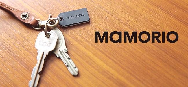 ひとりでなく、みんなの力で落し物がみつかる。世界最小の追跡タグ「MAMORIO」が日本から誕生