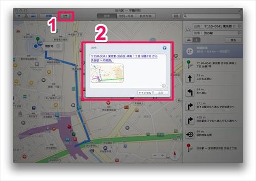 map012