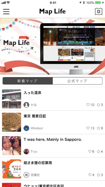 maplife_07