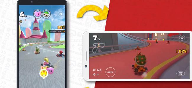 「マリオカート ツアー」がアップデートで横画面でのプレイに対応