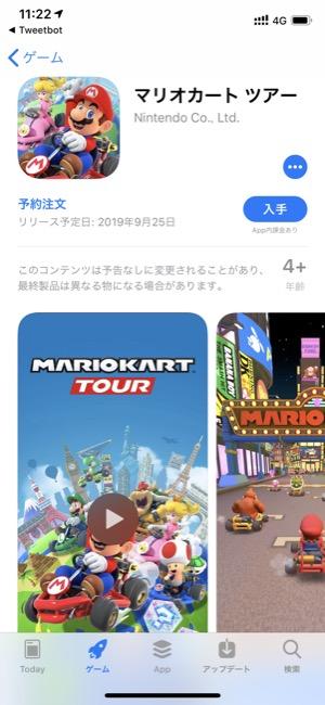 mariokato_02