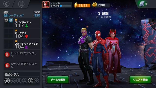 marvel_0005_01