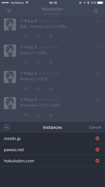 mastdonios05