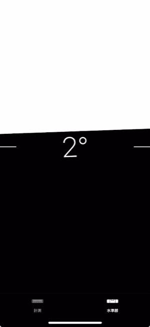 measure_09