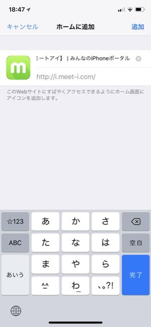meeti_03