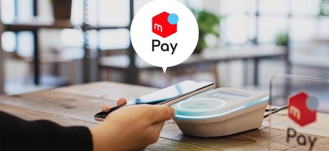 メルカリがスマホ決済サービス「メルペイ」を開始!非接触決済サービス「iD」として利用ができ、メルカリの売上をそのまま支払いに利用可能。Apple Payにも対応
