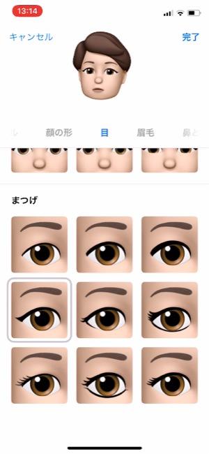 memoji_09