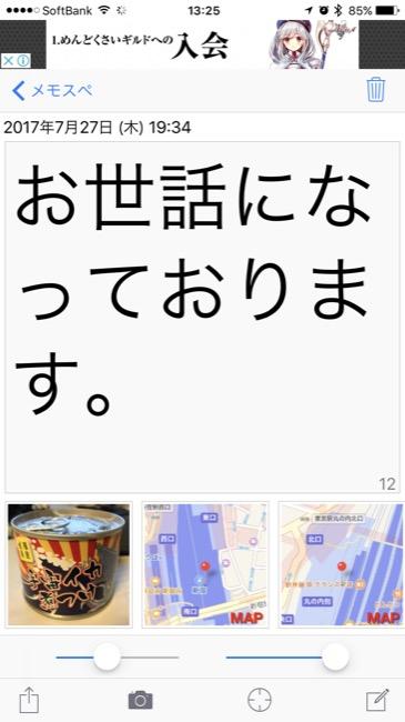 memospe01_01