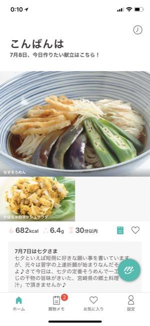 menus_01