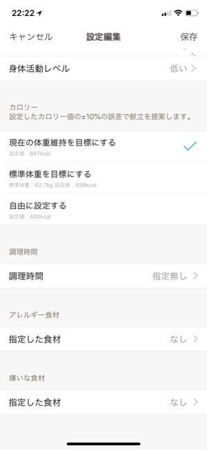 menus_07