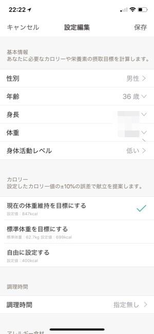 menus_08-2