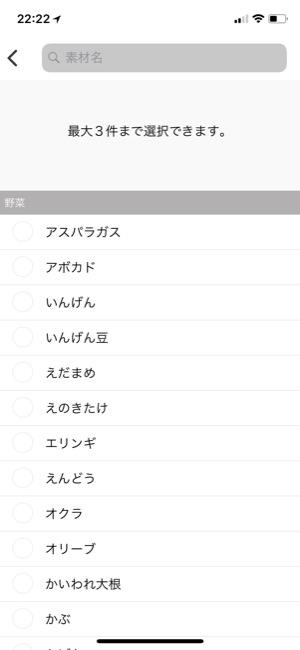 menus_10