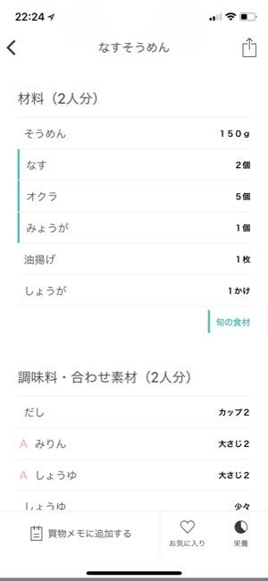 menus_15
