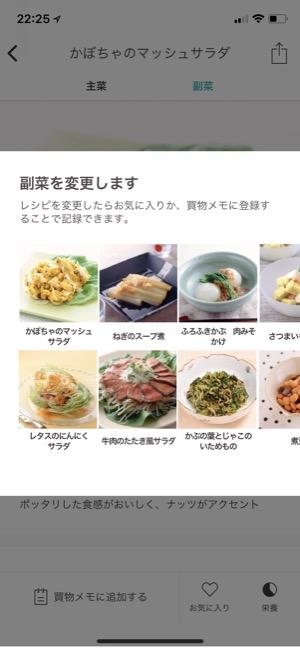 menus_17