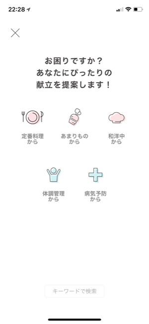menus_20