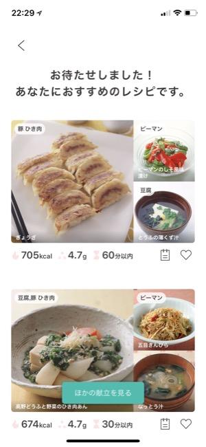 menus_21
