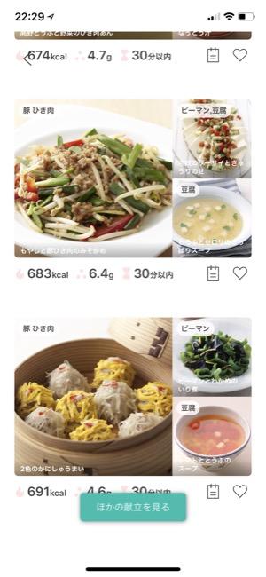 menus_22