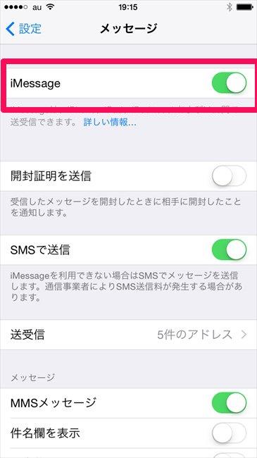 messageipad011_102114_081131_PM