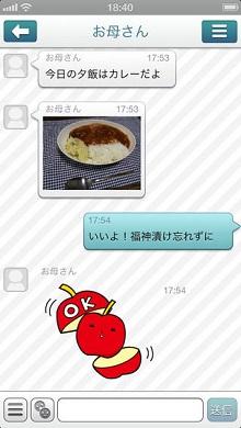 messagelala