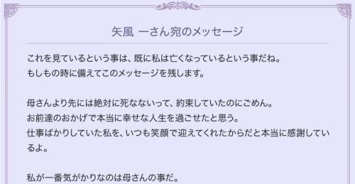 messe-ji2