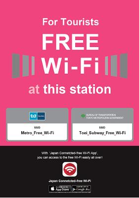 metro wifi (2)