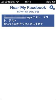 mimidekikufacebook1