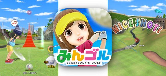 【みんゴル】アップデートが配信!『みんなでゴルフ』に「待ち合わせ機能」が追加。コントロール値のバランス修正や不具合修正も