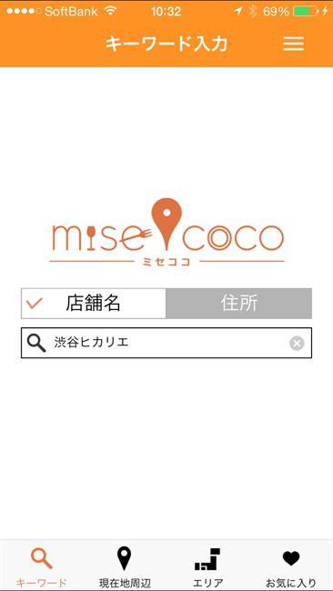misecoco012