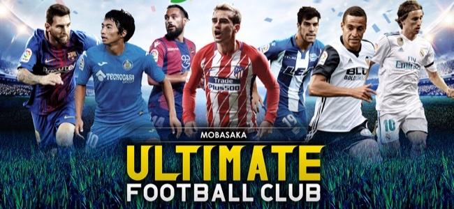 「モバサカ Ultimate Football Club」リリース!試合の重要局面でアクションを決めるハイブリッド型サッカーゲームの決定版