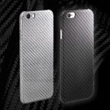 鋼鉄の5倍の強度だけど薄くて軽いiPhone6/6Plus用カバーケース「monCarbone HoverKoat」がめちゃめちゃ強そう