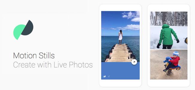 これでiPhoneのLive Photosの出番が一気に増えるぞ!動く写真をGIFアニメにして共有できるアプリ「Motion Stills」がリリース!