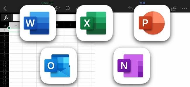 WordやExcelなどMS Office系アプリがアップデートでiOS 13のダークモードに対応