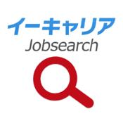検索から応募まで!「イーキャリア」でサクッと求人情報を管理しよう!