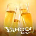 信頼度はピカイチ!友達が行ったカフェや飲食店を探せる「Yahoo!トモメシ」