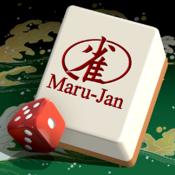 全てはリアルで快適な麻雀生活の為に!最強のオンライン麻雀ゲーム「オンライン麻雀 Maru-Jan」が登場![PR]
