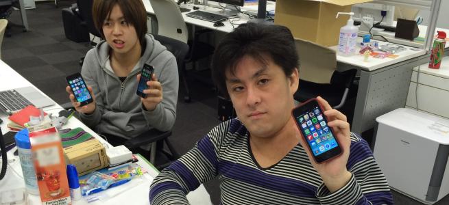俺たちの本命アプリはこれだ!ミートアイ編集部のiPhoneで生き残り続けている神アプリを公開!