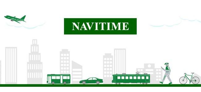 ナビだけじゃない!「NAVITIME」のご優待サービスで人生を安くお得にいつもより楽しもう!
