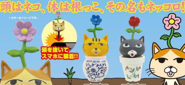 iPhoneに猫が生えたよ!キモかわいい「ネッコロ イヤホンジャックマスコット」など奇譚クラブ1月の新作を紹介!