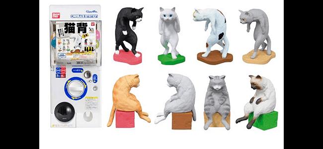 ひどく背中の曲がったネコフィギュア「猫背」で姿勢改善への第一歩を踏み出そう