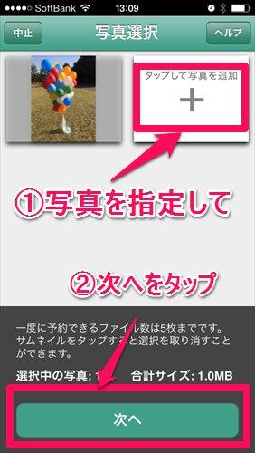 netprint001_030314_044403_PM