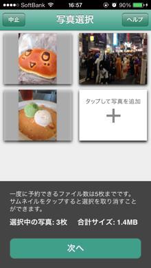 netprint1