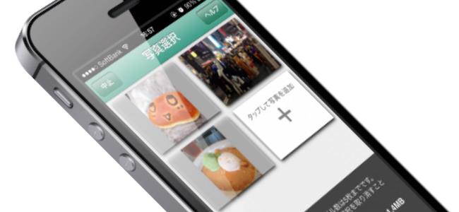 たったの3タッチで写真を印刷!「netprint 写真かんたんプリント」は絶対に入れておきたいアプリ!