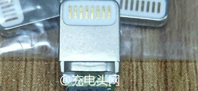 急速充電が可能と言われるiPhone 8向けLightningケーブルの内部写真が流出?現行モデルとは設計が異なる