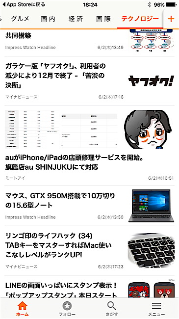 newspass_02