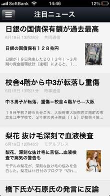 niftynews1