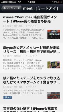 niftynews8