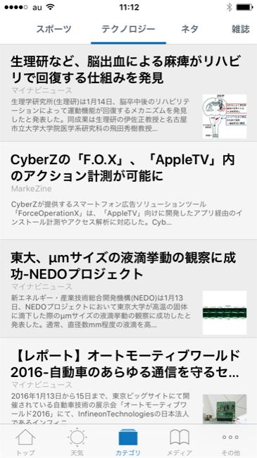 niftynews_09