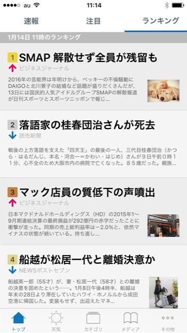 niftynews_13