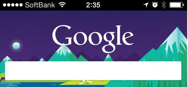 【知ってた?】Googleアプリの隠された超機能!荷物の追跡が簡単に出来るぞ!